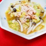 白菜・しめじ・ツナの簡単煮物