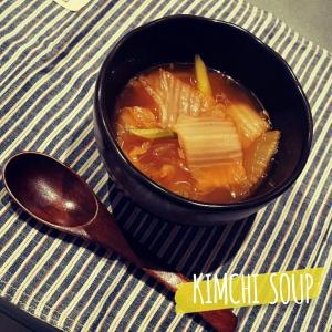 キムチスープダイエット