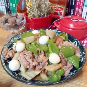 豚肉とレンコン、うずら、ピーマンの煮物☆