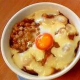 納豆&卵&チーズの焼きカレー♪