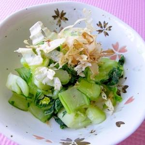 新定番*超簡単*ちんげん菜の塩もみ