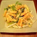 水菜とお揚げのシャキシャキサラダ