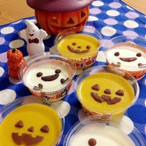 意外と簡単!「かぼちゃプリン」の作り方
