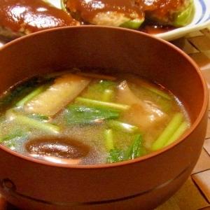 炒め茄子と小松菜のお味噌汁