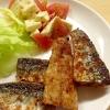 秋刀魚の香草パン粉焼