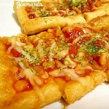 サクサクお揚げを【万能マリネソース】でピザ風に♡