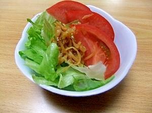 風邪予防・冷え性に♪野菜サラダでも生姜を食べよう!