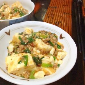 絹ごし豆腐で作るなめらか麻婆豆腐