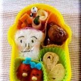 キャラ弁☆食パンマン