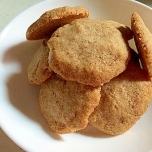 アーモンド風味のオレンジピールクッキー