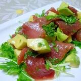 調味料は二つ、マグロとアボカドの最強サラダ☆