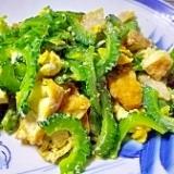 豚バラとゴーヤ(にがうり)の炒め物
