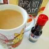 生姜とバニラのフレーバーコーヒー