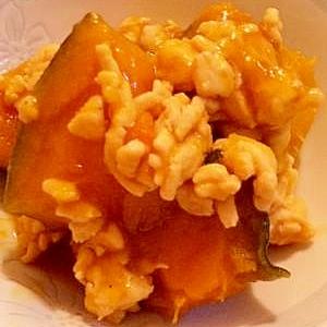 栗かぼちゃと鶏ミンチの煮物
