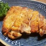 皮パリ!ジューシー‼鶏モモ肉のローストチキン