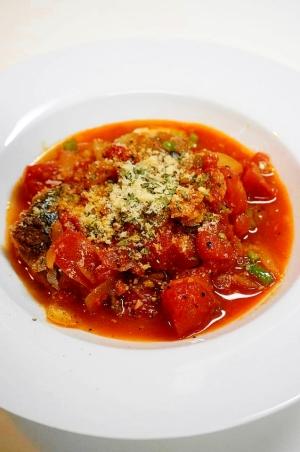 サバ缶&トマト缶&常備野菜だけ!サバのトマト煮