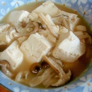 ヘルシーで温まる◎豆腐としめじの煮物