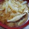白菜とシイタケの味噌汁