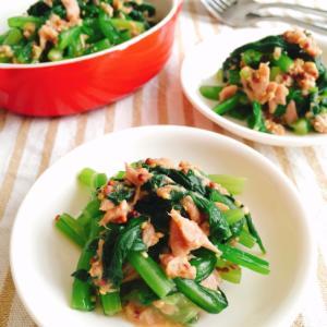 レンジで簡単!小松菜のツナマスタード和え