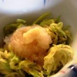 菊の花の生姜おろし和え