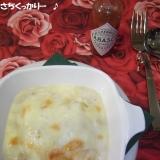 ノンオイル★ホタテの豆腐ソースグラタン