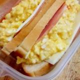 子供が大好き!(^^)卵とハムチーズサンド♪