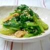 「小松菜」を使った作り置きレシピまとめ