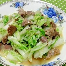 砂肝の白菜炒め