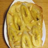 バナナとピーナッツのトースト