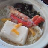 柚子香る豆腐カニ鍋
