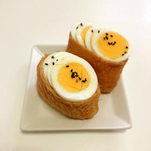 いなり寿司のゆで卵のせ ♪