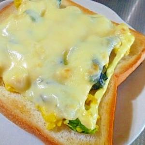 ほうれん草入り 炒り卵で チー・マヨ・トースト
