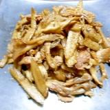 食物繊維たっぷり、豚肉と舞茸、ごぼうのきんぴら