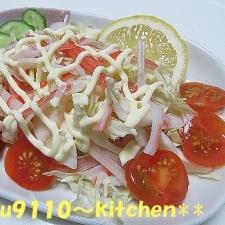 簡単♪カニかまコールスローサラダ