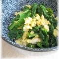 菜の花のお浸し炒り卵のせ