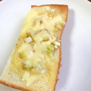 長ネギとチーズのトースト
