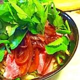 鴨スモークと根菜の洋風丼