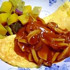 美味しい卵のオムレツ キノコのブラウンソース添え