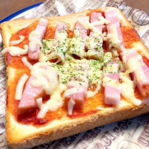 厚切りベーコンのピザトースト