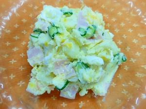 ☆胡瓜、コーン、ハム、卵のガリマヨポテサラダ☆