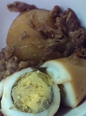 牛肉と大根の煮物♪卵添え