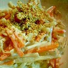 わが家の簡単♪ ゴボウとニンジンのマヨごまサラダ