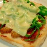鮭フライピザトースト