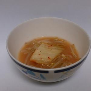 味噌汁リメイク♪キムチスープ