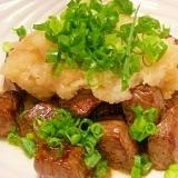 タスマニアビーフ☆軟らか和風サイコロステーキ