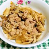 ビタミンたっぷり*豚肉と舞茸の炒め物