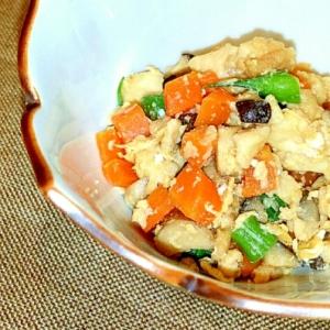 ⭐簡単⭐美味しい⭐厚揚げ・いり豆腐♪
