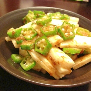 オクラと長芋のサラダ
