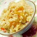 ❤干し芋と油揚げと牛蒡人参の炊き込みご飯❤