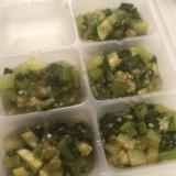【離乳食後期】小松菜となすの胡麻和え